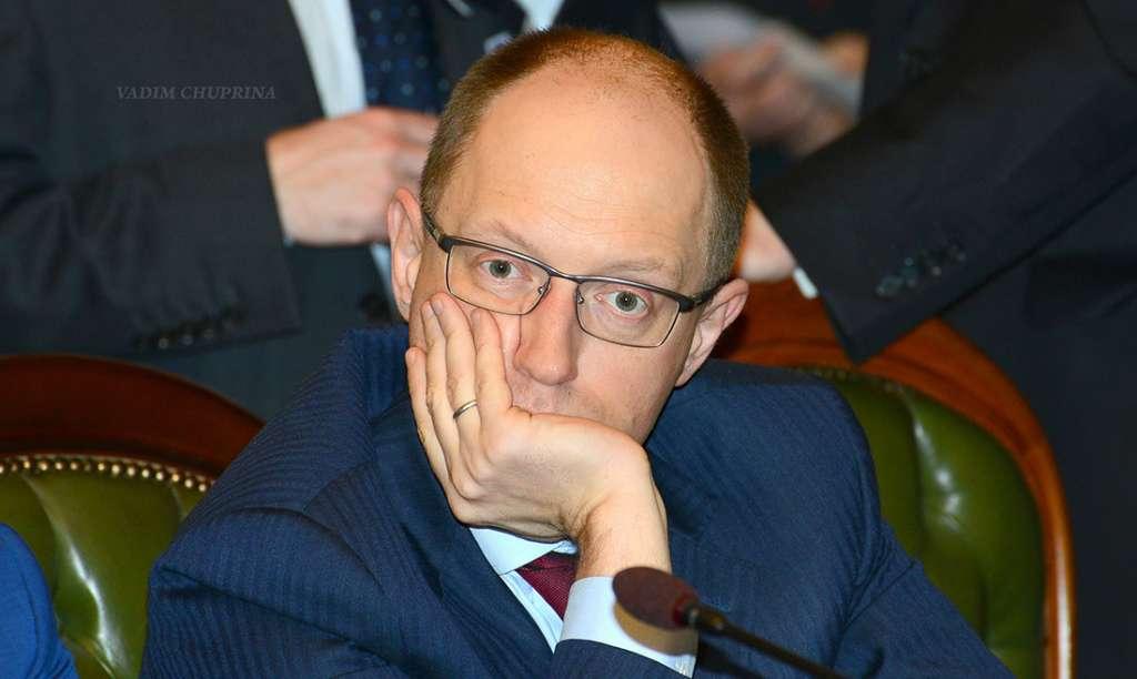 «Сеня ты шутишь? Где стена? «Яценюк опозорился на всю Украину! В Сети смеются до слез