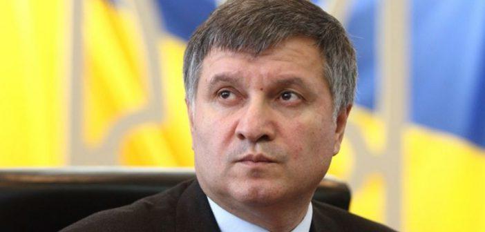 Аваков против Семенченко: то, что сказал министр свалило всех наповал. Семенченко в шоке