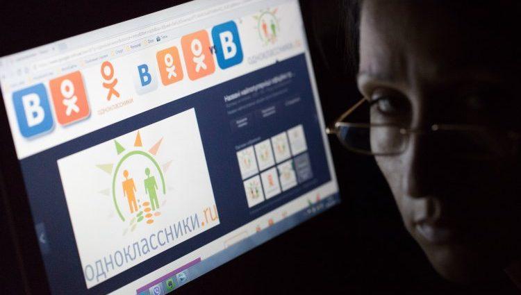 Через посты в Интернете тюрьму ?: Узнайте сколько объявлено приговоров