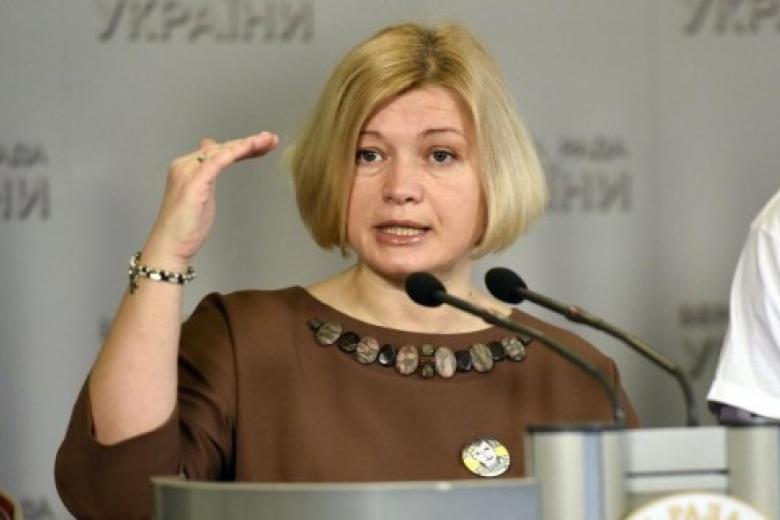 Геращенко затравила «Самопомощь» Таких жестких высказываний от нее и не надеялись! Только почитайте!