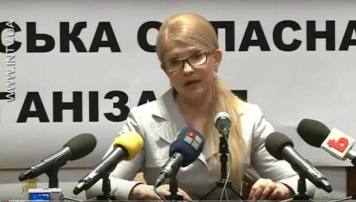 «НАМ НУЖНО объединиться И НЕМЕДЛЕННО провести перевыборы» — Юлии Тимошенко своей речю поставила всю страну «на уши»! ВИДЕО