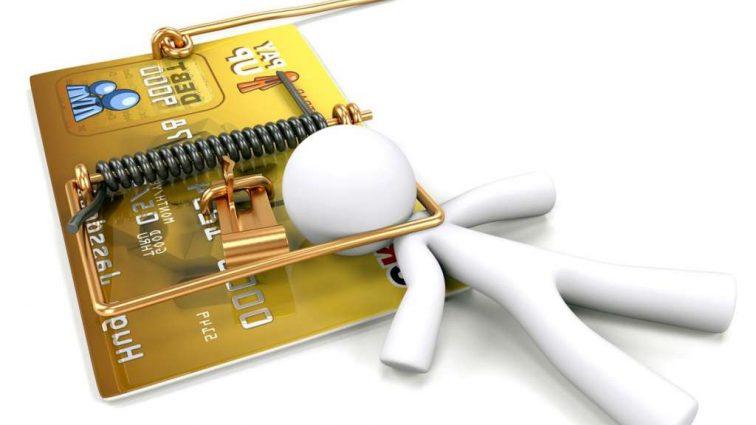 ВНИМАНИЕ!!! В действие вступил шокирующий закон о кредитовании, узнайте все нюансы
