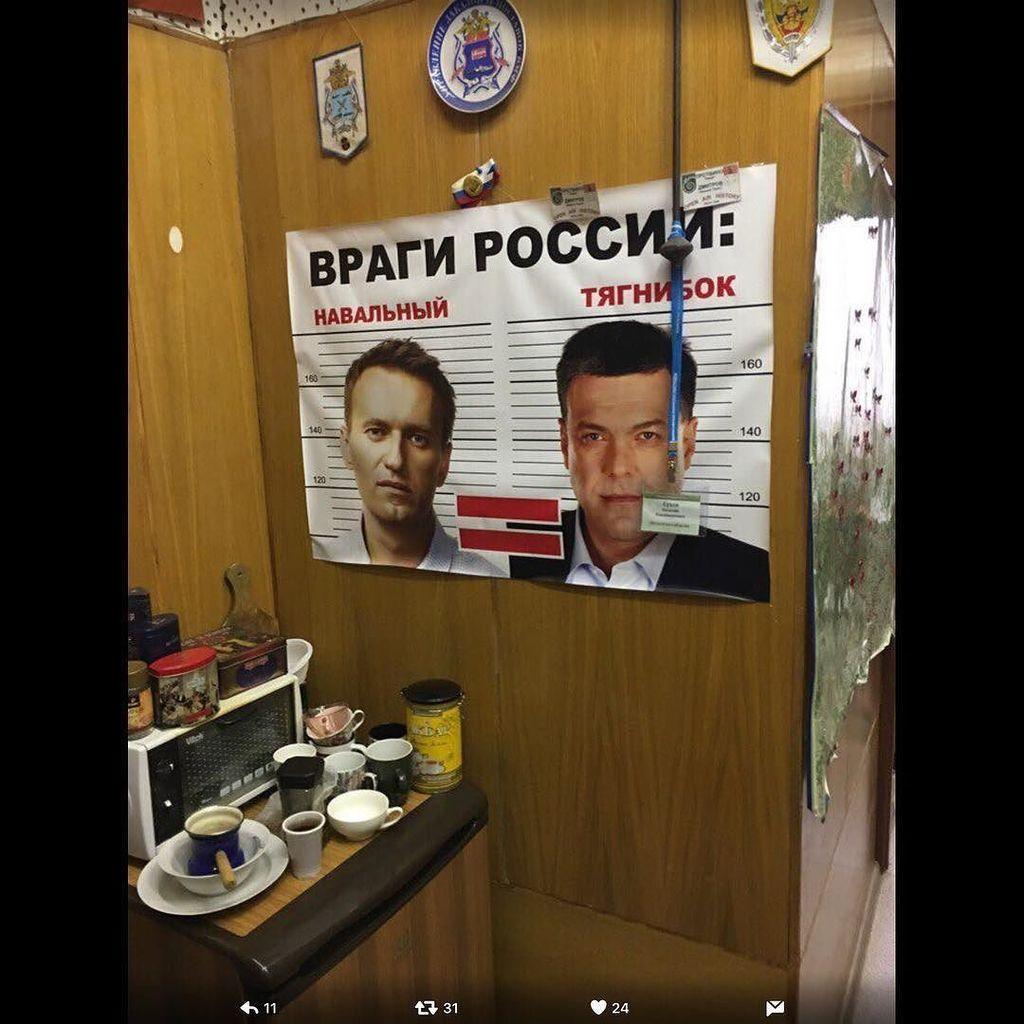 navalniy