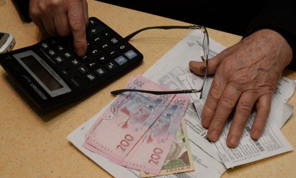«Это же нелепо»: Жителей столицы ждет резкое подорожание! Узнайте за что киевлянам придется платить больше!