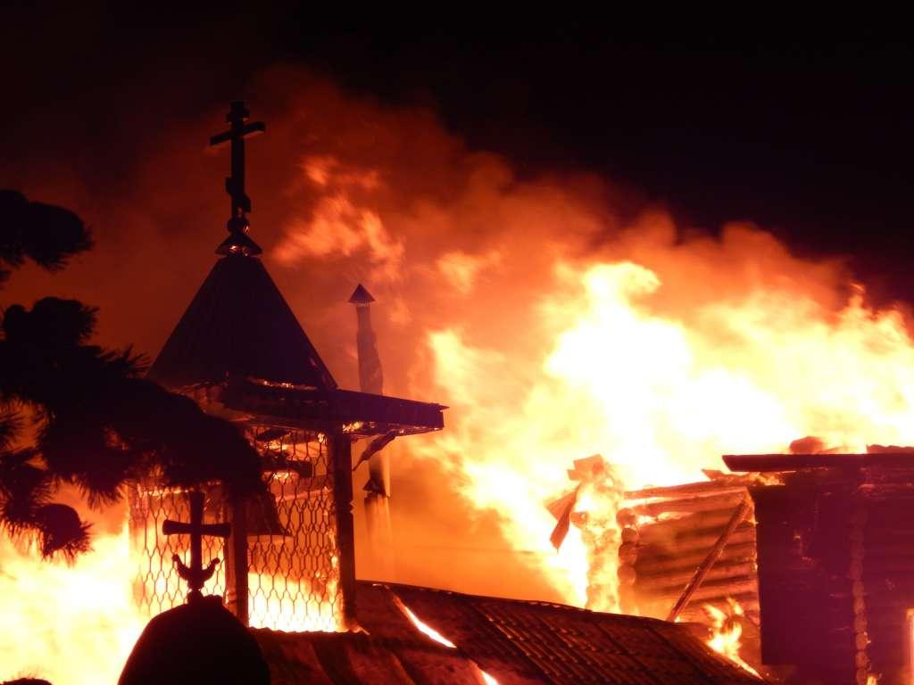 СРОЧНО! В Киеве горит важна административное здание! Весь город в дыму!