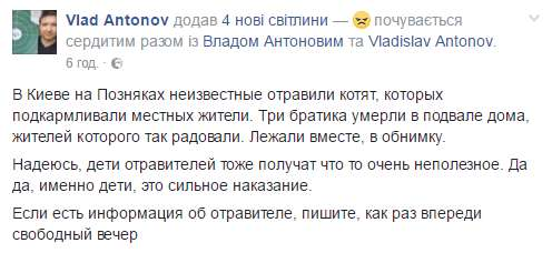 skrin_antonov
