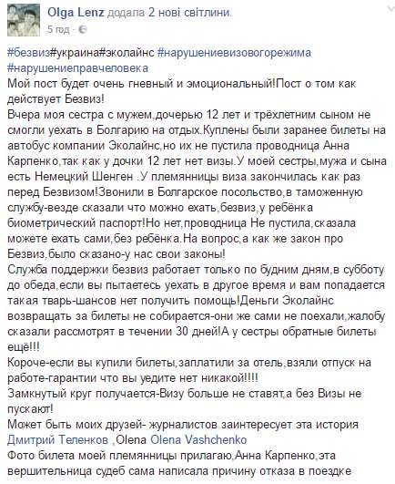 skrin_olga