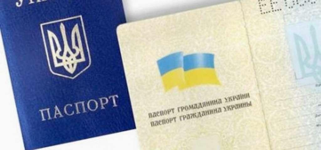 Это что такое??? В Раде сообщили о новом законе, украинский паспорт смогут получить единицы