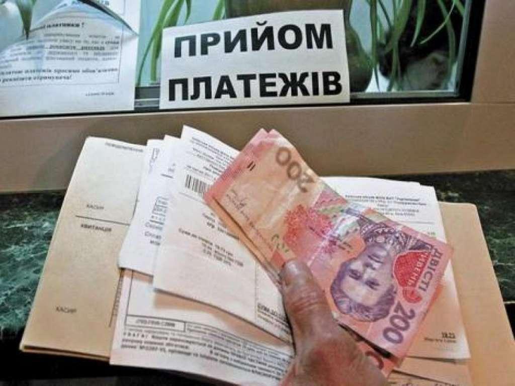 Схема века! Стало известно, куда идут средства граждан по оплате коммуналки. Украинцы возмущены этой аферой!