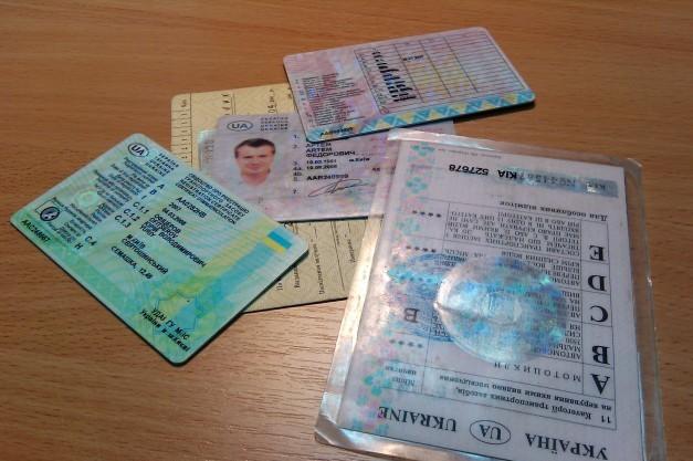 Биометрикой НЕ обойдетесь: Как будут действовать новые водительские права на территории Евросоюза. Должен знать КАЖДЫЙ!