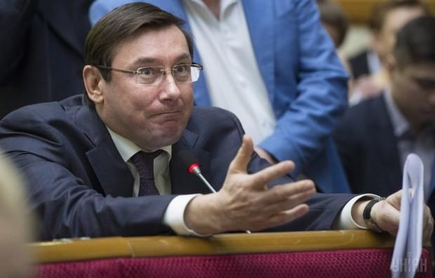 ВНИМАНИЕ ВСЕМ! Луценко сделал новое потрясающее заявление о Януковиче и Ко. Только не паникуйте!