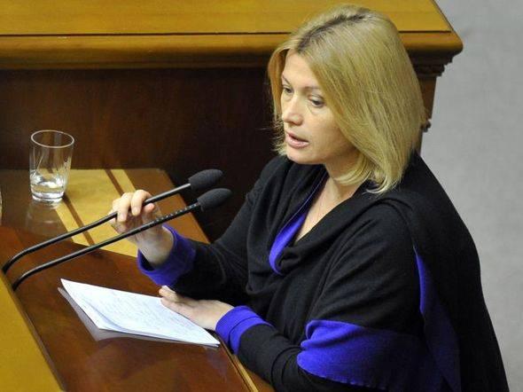 Все о нем слышали, но правду не знал никто: Ирина Геращенко рассказала секретную информацию о важнейшем законе, который касается каждого украинца