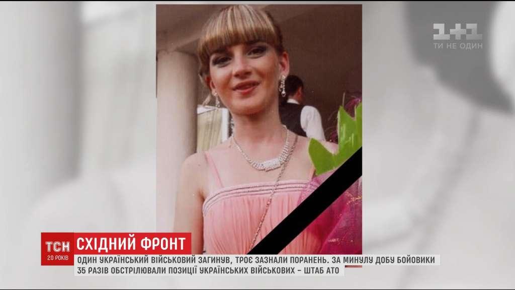 Могли изнасиловать! Шокирующая правда о смерти Надежды Морозовой. Какие жуткие детали скрывают от матери?