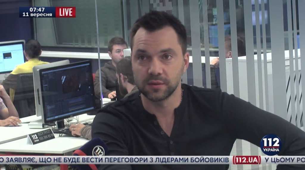 ТРЕВОГА!!! Арестович предупредил всех украинцев о новой опасности, ВЫ ДОЛЖНЫ ЭТО ЗНАТЬ