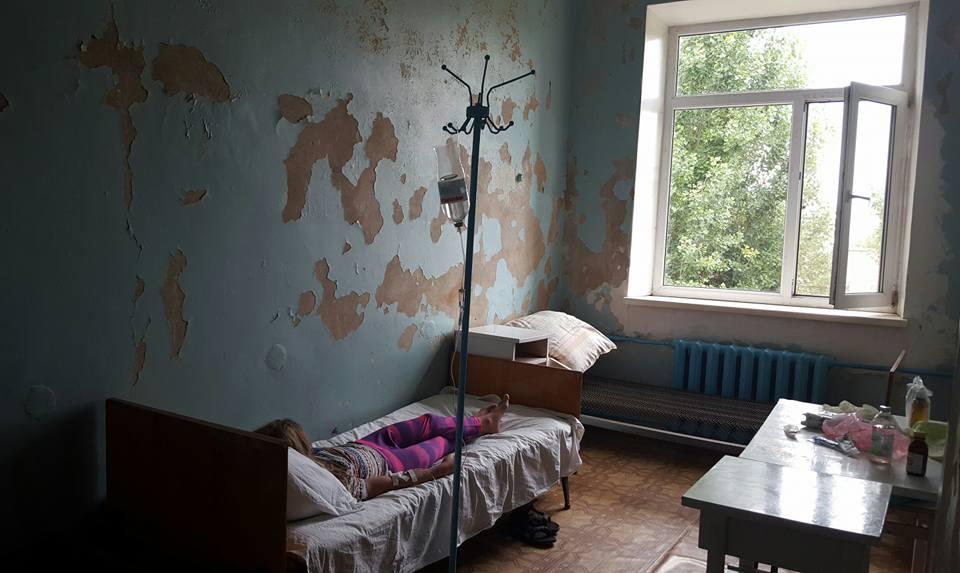 Настоящие ужасы больницы на украинском курорте: женщина показала фото нечеловеческих условий