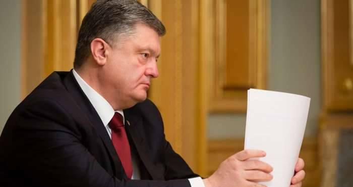 Президент Украины Петр Порошенко подписал важный закон, который повысит уровень защиты граждан.