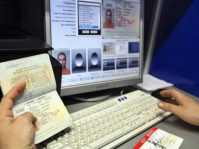 А вы уже слышали? Теперь оформить биометрический паспорт можно просто не выходя из дома. Узнайте детали ПЕРВЫМИ!