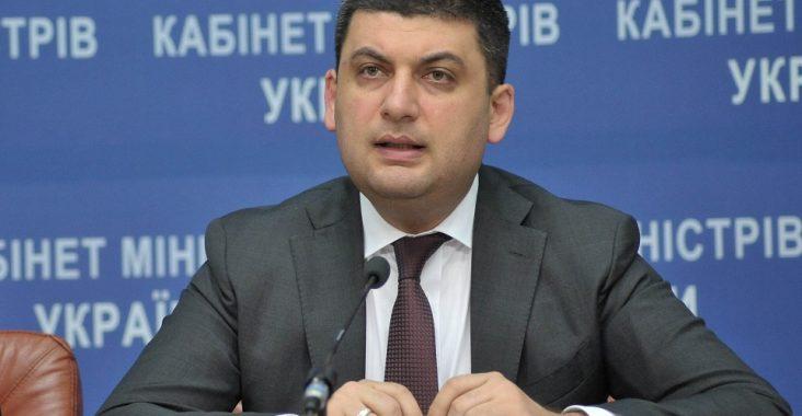 Они откуда эти цифры взяли? Премьер-министр Украины представил отчет работы правительства за I полугодие 2017г., все в шоке
