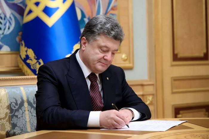 Порошенко подписал закон на который украинцы ждали давно! Жить станет удобнее