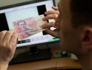 ВСЕМ СРОЧНО! Как распознать фальшивые деньги! Важная информация, которую должен знать КАЖДЫЙ, чтобы не попасть за решетку! (ВИДЕО)