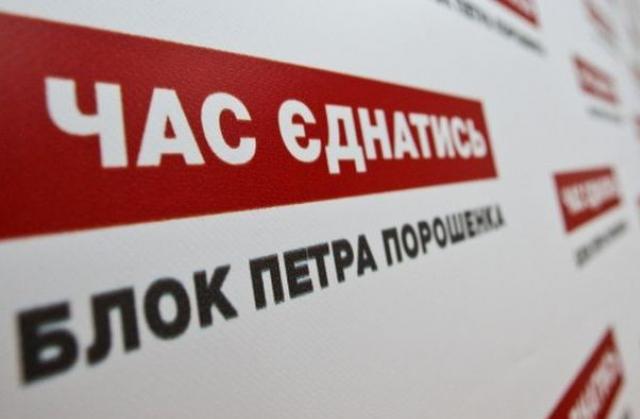 «Забыл сколько у него квартир ..» Декларация известного депутата от БПП возмутила всех украинцев