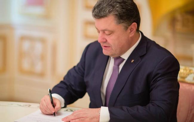 Теперь все изменится? Порошенко подписал важнейший закон. На это решение украинцы ждали давно!