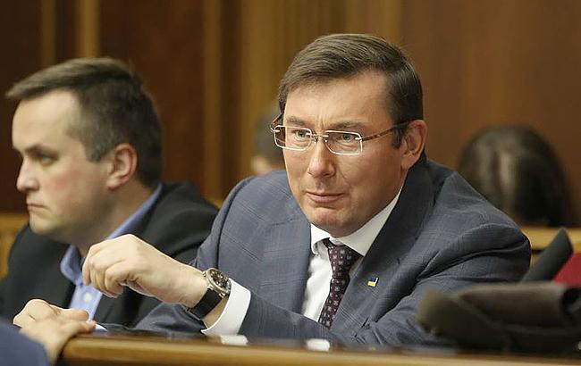 «Когда за границу?» Луценко вручил двум одиозным нардепам подозрение!
