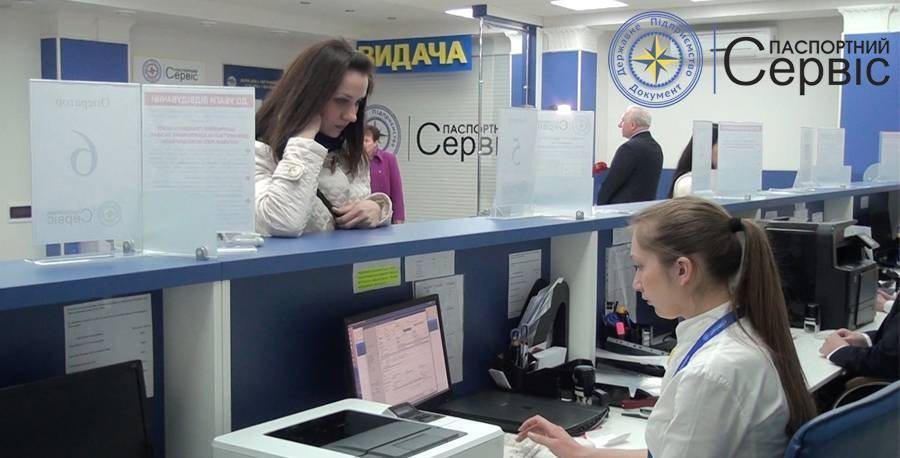 «Победы» не будет. Электронные очереди не работают. Как теперь оформить биометрический паспорт?