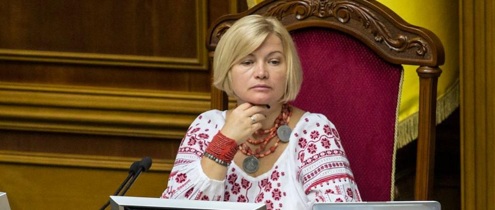 «Шантаж не пройдет»: Геращенко сделала шокирующее заявление о встрече в Минске! Украина еще не слышала ТАКОГО!