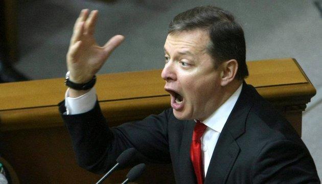 «Скотиняка такая» Депутат-радикал попался пьяным за рулем. Ляшко уже отреагировал.