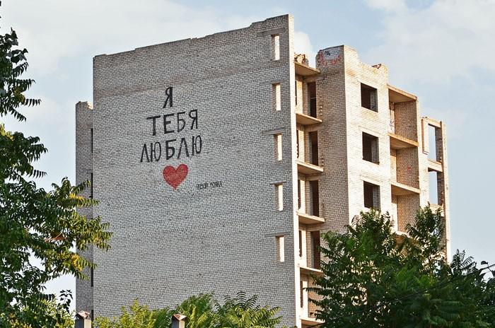 «Вслед за любимым»: Девушка выбросилась из окна многоэтажки после самоубийства парня. Детали шокируют!