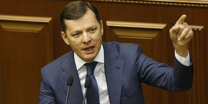 Это шутка ??? Ляшко сообщил ошеломляющую информацию: то, что ждет каждого украинском, который имеет хоть клочок земли просто сбивает с ног