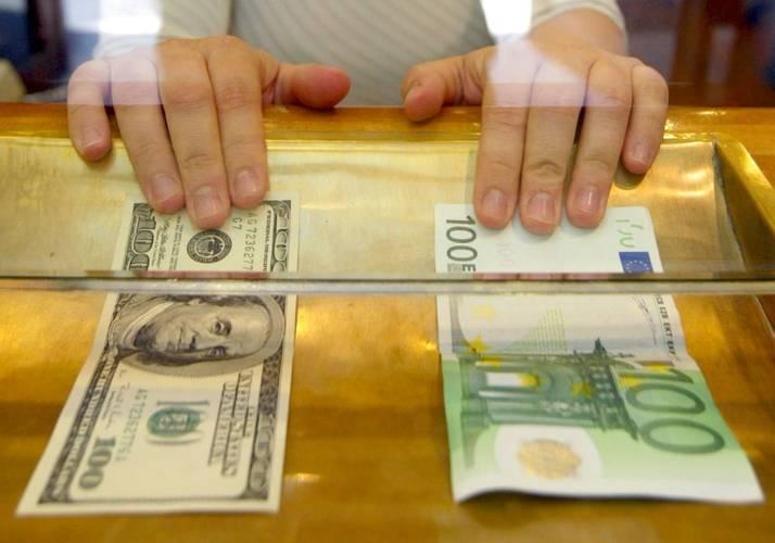 Вот что происходит с курсом валют!!! Это просто безумие какое-то, бегите в обменник
