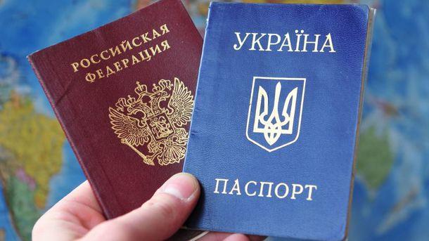 Война войной, а безвиз с Россией не надо? В Раде назвали потрясающую причину, почему украинцы против