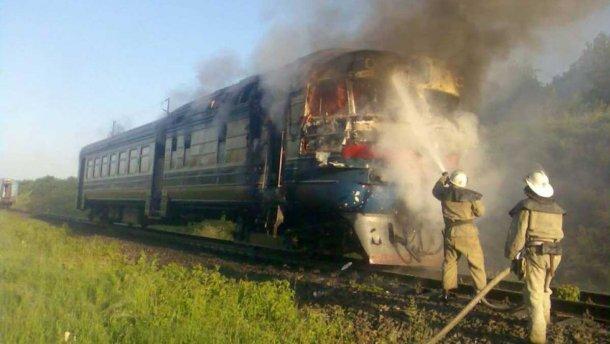 СРОЧНО! Загорелся поезд с пассажирами! От подробностей мурашки по телу
