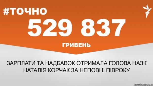 837727_1764055