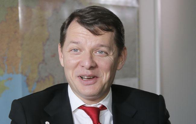 Так много, что забыл задекларировать Известный нардеп от Радикальной партии шокировал Украину своими имениями и яхтами. Держите себя в руках