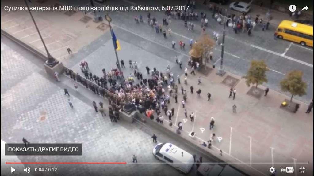 СРОЧНО! Массовая драка в центре Киева! Настоящее месиво между ветеранами и полицейскими! (ВИДЕО)