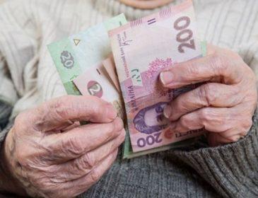 «Стаж можно будет купить»: Детали новой пенсионной реформы, которые просто сбивают с ног. Это же просто издевательство!