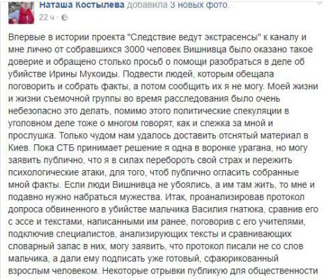 Kostyleva-e1499939563507-465x400