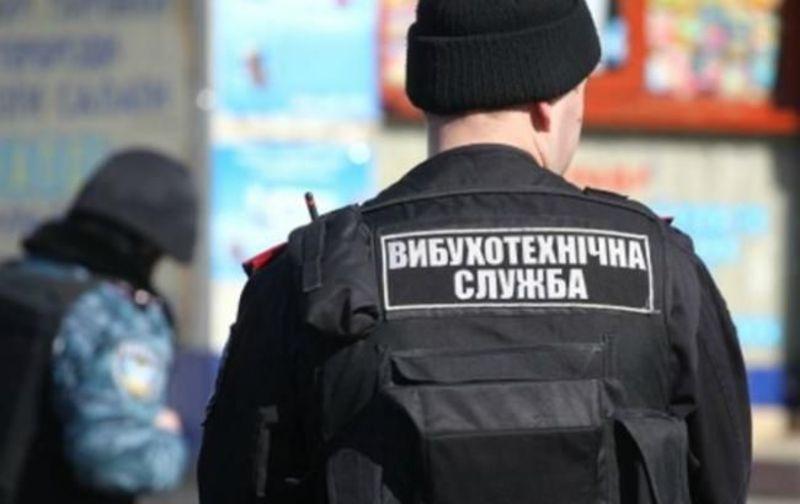 Что это может означать? Аноним сообщил о гранаты у депутата на сессии горсовета! Страшно становится!