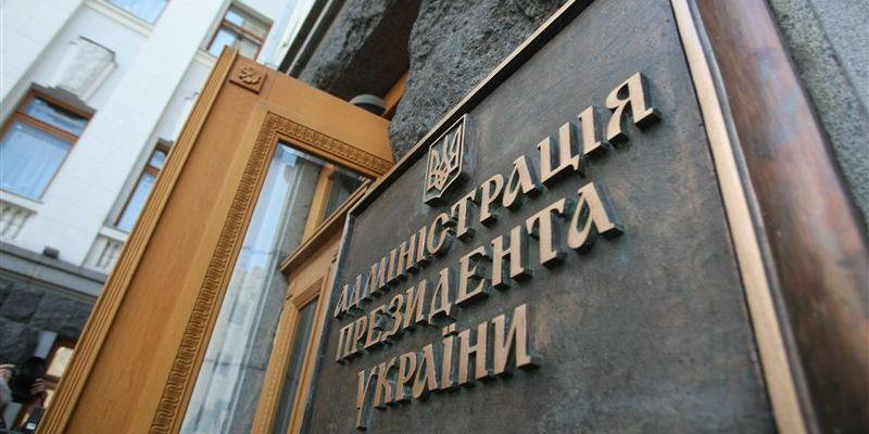 Сама себе от себя: скандальная чиновница из АП подарила себе больше 10 млн гривен и знаете на что она их потратила?