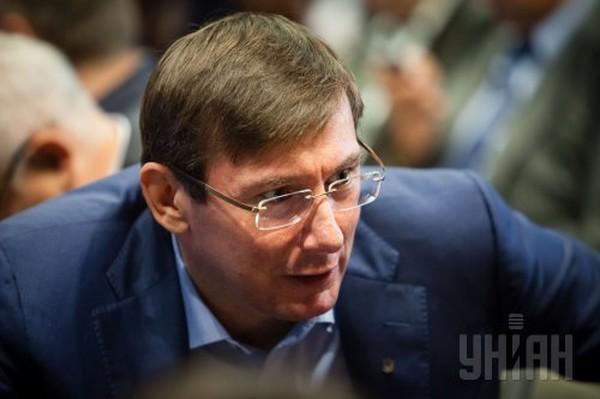 Луценко сделал грандиозное заявление о снятии неприкосновенности с Мосийчука! Там ТАКОЕ сейчас начнется!