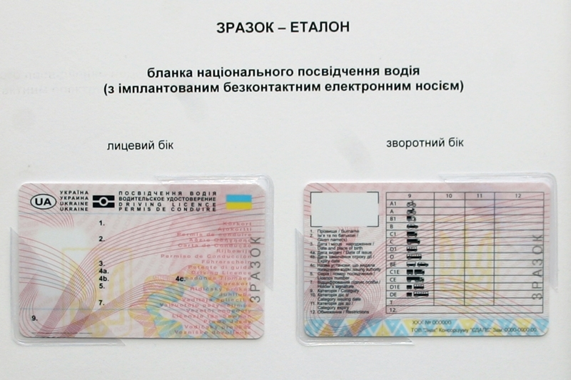 img_6050-0