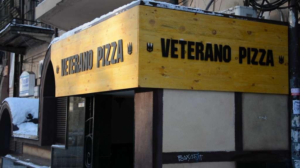 Сеть в шоке: Pizza Veterano сгорела! Все считают, что это.. Вы будете потрясены от подробностей