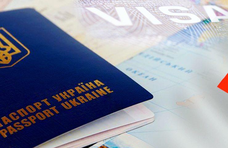 А виза где? Не пустили с биометрическим документом, пока… История о том, как работает безвиз для украинцев!