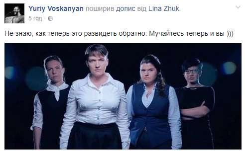 skrin_yurij