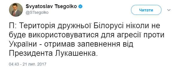 snymok_14