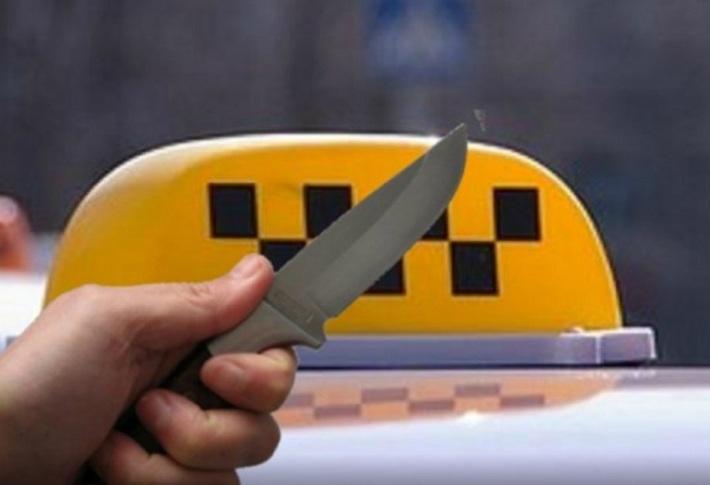 В Харькове жестоко убили таксиста. Ему нанесли столько ножевых ранений. Просто мороз по телу …
