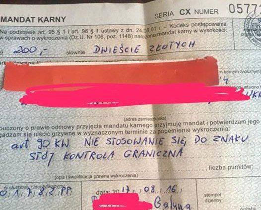 «Впустили вас в Европу, курва …» То, что польские таможенники сделали с украинкой шокировало Сеть
